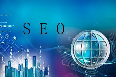 青岛SEO优化当中的白帽SEO优化效果好,为什么有企业愿意选择呢?