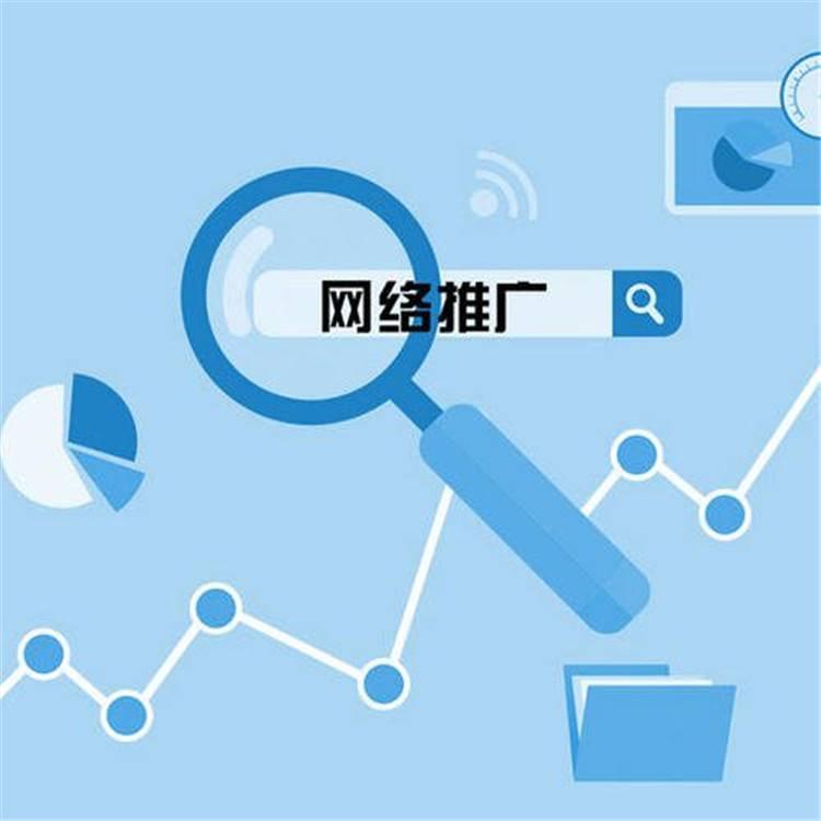 沈阳网站优化之后对企业会有哪些好处呢?
