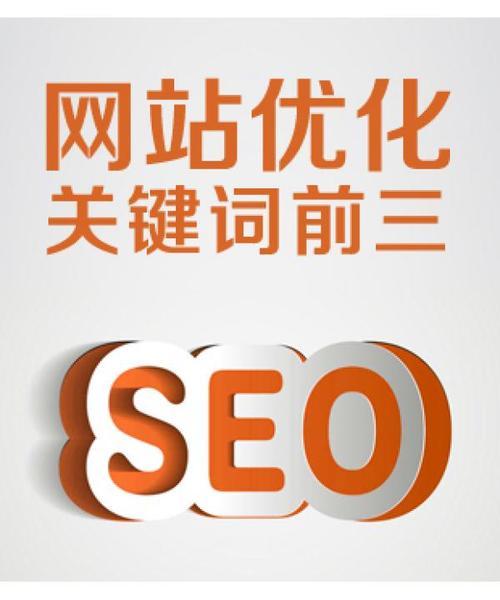 上海SEO优化时要达到什么条件?