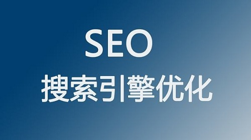 济南网站推广当中标题的基本技巧